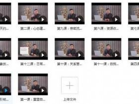 明月私教视频课程 百度云下载