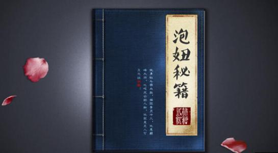 泡妞秘籍20部PDF电子书合集 百度网盘下载