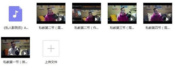 Allen《私教大课》视频教程