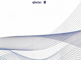 Q帝《权谋通鉴》PDF电子书
